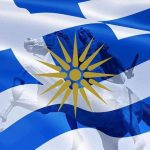 """ΤΟ.ΣΥ.Ν ΕΛΛΗΣΠΟΝΤΟΥ ΚΟΖΑΝΗΣ:  Προς τον πρόεδρο της Δημοκρατίας, τους Βουλευτές Κοζάνης και του Ελληνικού Κοινοβουλίου: """"Δεν σας εξουσιοδοτούμε να ψηφίσετε την Συμφωνία των Πρεσπών"""""""