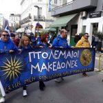 """kozan.gr: Το περιεχόμενο της έγκλησης που κατέθεσε η ομάδα """"Πτολεμαίοι Μακεδονές"""" κατά των υπευθύνων δημοσιεύματος που τους ενέπλεκε με την «επιχείρηση» των αφισών κατά βουλευτών του ΣΥΡΙΖΑ, καθώς και κατά βουλευτή του ΣΥΡΙΖΑ"""
