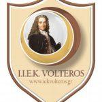 Ιδιωτικό ΙΕΚ VOLTEROS: Επιδοτούμενα προγράμματα VOUCHER για 5000 ανέργους ηλικίας 25 – 45 με επίδομα 2.800 € – Υποβολή αιτήσεων μέχρι23/08/2019