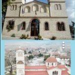 Ο Ιερός Ναός Αγίου Δημητρίου (χωριό Άγιος Δημήτριος Ελλησπόντου Κοζάνης) διοργανώνει προσκύνημα στο Ιερό νησί της Κύπρου