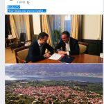 "kozan.gr: Ανάρτηση με νόημα, από τον Περιφερειάρχη Δ. Μακεδονίας, Θοδωρή Καρυπίδη, για την ανεξαρτητοποίηση του Βελβεντού – Η φωτογραφία που ""ανέβασε"" μαζί με τον Υπουργό Εσωτερικών Αλέξη Χαρίτση και το μήνυμα ""Βελβεντό! Ήταν δίκαιο και γίνεται πράξη…"""