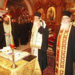 kozan.gr: Eκδήλωση για την κοπή πίτας, πραγματοποίησε, το απόγευμα της Κυριακής 20/1, η Ιερά Μητρόπολη Σερβίων και Κοζάνης (Βίντεο & Φωτογραφίες)