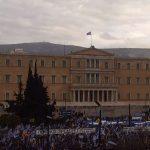 Live το συλλαλητήριο στην πλατεία Συντάγματος: Σε εξέλιξη οι ομιλίες – Κοσμοσυρροή στην πλατεία Συντάγματος
