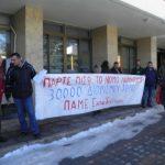 kozan.gr: Κοζάνη: Την 3η κατά σειρά παράσταση διαμαρτυρίας πραγματοποίησαν, το πρωί της Πέμπτης 17/1, τα Δ.Σ. της ΕΛΜΕ Κοζάνης, και του Συλλόγου Εκπ/κών Α/θμιας Εκπ/σης Κοζάνης (Φωτογραφίες & Βίντεο)