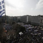 kozan.gr: Ετοιμάζουν μεγάλη πορεία από τις Πρέσπες στην Αθήνα – Πότε θα περάσουν από Κοζάνη & Πτολεμαίδα