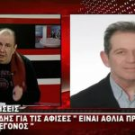 "kozan.gr: Μ. Δημητριάδης για τις αφίσες κατά βουλευτών του ΣΥΡΙΖΑ: ""Είναι μια άθλια πρακτική συγκεκριμένων ακροδεξιών κύκλων"" (Βίντεο)"