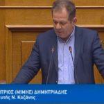 """M. Δημητριάδης,  στην ολομέλεια της Βουλής σχετικά με την ψήφο εμπιστοσύνης στην Κυβέρνηση: """"Σε αυτήν τη νέα εποχή η Αριστερά έχει και θα έχει πρωταγωνιστικό ρόλο"""" (Βίντεο)"""