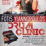 Το Δημοτικό Ωδείο Κοζάνης διοργανώνει σεμινάριο με τον διακεκριμένο drummer Φώτη Γιαννόπουλο