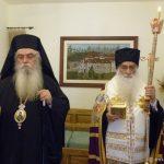 Ο Καστορίας Σεραφείμ Τοποτηρητής της της χηρεύουσας Ιεράς Μητροπόλεως Σισανίου και Σιατίστης