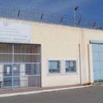 Φυλακές Γρεβενών: Ήπιε χλωρίνη ο Ροδίτης κατηγορούμενος για το φόνο της Ελένης Τοπαλούδη