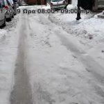 kozan.gr: Κοζάνη: Όχι άσκοπες μετακινήσεις: Καθαροί οι κεντρικοί δρόμοι, παγοδρόμια τα στενά – Η καταγραφή της κατάστασης, από το kozan.gr (Βίντεο)