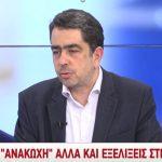 """Γιάννης Θεοφύλακτος : """"Θα κερδίσουμε τις εκλογές στην ώρα τους!"""" (Βίντεο)"""