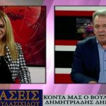 kozan.gr: Πώς σχολίασε ο βουλευτής Κοζάνης  Μ. Δημητριάδης τη δήλωση του Γ. Κασαπίδη ότι έχει 400 ενδιαφερόμενους για το ψηφοδέλτιό του στην Περιφέρεια Δ. Μακεδονίας (Βίντεο)