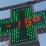 kozan.gr: Ώρα 09:00 π.μ.: Στους -15 η θερμοκρασία στο κέντρο της Πτολεμαΐδας (Βίντεο)