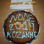 kozan.gr: Xύτρα ειδήσεων: Έκοψαν πίτα στη ΝΟΔΕ Κοζάνης