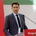 Koζάνη: Στις 16 Ιανουαρίου,  στην αίθουσα του Εργατικού Κέντρου Κοζάνης, η κοπή πίτας της Ν.Ε. του Κινήματος Αλλαγής Κοζάνης – Κεντρικός ομιλητής της εκδήλωσης ο εκπρόσωπος τύπου του Κινήματος Αλλαγής Παύλος Χρηστίδης