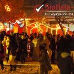 Μπουμπουσιάρια 2019: Παρά το τσουχτερό κρύο, ξεκίνησε, το βράδυ του Σαββάτου, το διήμερο γλέντι στη Σιάτιστα – Κορυφώνονται σήμερα Κυριακή οι εκδηλώσεις, με την παρέλαση των Μπουμπουσιαριών (Bίντεο)