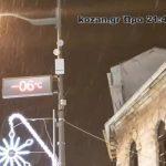 kozan.gr: Κοζάνη: Ώρα 21:45 – 22:30: Βίντεο 22 λεπτών του kozan.gr από διάφορα σημεία – δρόμους της πόλης που έχουν ντυθεί στα λευκά – Στους -6 η θερμοκρασία