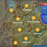 To πρωινό της Τρίτης 8/1  η θερμοκρασία στην Δ. Μακεδονία ενδεχομένως να φτάσει και τους -20 – Τι αναφέρει ο προγνώστης Καιρού Γ. Βασιλειάδης – Συνολική πρόβλεψη για τις επόμενες μέρες (Βίντεο)