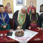 Το πρωτοχρονιάτικο έθιμο ''Βασιλιάδες 2019'' στο Βελβεντό  (του παπαδάσκαλου Κωνσταντίνου Ι. Κώστα)
