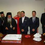 kozan.gr: Έκοψαν τη βασιλόπιτα στην Περιφέρεια Δ. Μακεδονίας – Το φλουρί στον Αντιπεριφερειάρχη Οικονομικών Η. Κάτανα (Bίντεο & Φωτογραφίες)