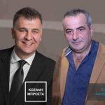 kozan.gr: Χύτρα ειδήσεων: Υποψήφιος δημοτικός σύμβουλος, με το συνδυασμό του Ε. Σημανδράκου, ο Σάββας Αλεξανδρίδης