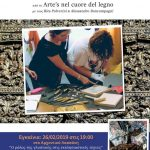 Koζάνη: Oμιλία, ανοιχτή για το κοινό, από τον καθηγητή, ειδικό Ιστορίας της Τέχνης, Alessandro Mazzucchelli, με θέμα «Ο ρόλος της γλυπτικής στις εκκλησιαστικές τέχνες», την Τρίτη 26/2