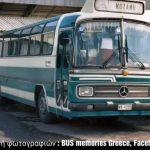 Bίντεο, που ετοίμασε αναγνώστης του Kozan.gr, με παλιά λεωφορεία του ΚΤΕΛ Κοζάνης
