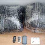 Στο πλαίσιο συντονισμένων δράσεων για την καταπολέμηση της εισαγωγής – διακίνησης ναρκωτικών ουσιών, συνελήφθησαν σε δασική περιοχή της Καστοριάς, τρεις αλλοδαποί – Κατασχέθηκε ποσότητα ακατέργαστης κάνναβης, συνολικού βάρους -19- κιλών και -530- γραμμαρίων
