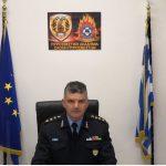 Ευχαριστήρια επιστολή του Διοικητή της Σχολής Πυροσβεστών, Πυράρχου, Κων/νου Μαυροματίδη