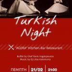 Κοζάνη: Τουρκική γευστική βραδιά στην «AGORA», την Πέμπτη 21 Φεβρουαρίου