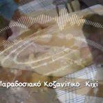 Το τηλεοπτικό σποτ για τη φετινή Αποκριά στην Κοζάνη (Βίντεο)