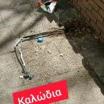 Επιστολή αναγνώστη στο kozan.gr: Πτολεμαΐδα: Tραγική η κατάσταση της παιδικής χαράς στην κεντρική πλατεία (Bίντεο)