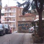 N. Tσιαρτσιώνης: «Πολλοί οι αδιάνοιχτοι δρόμοι και πλατείες στην Κοζάνη. Προτεραιότητα μας η διάνοιξη τους» (Φωτογραφίες)
