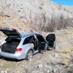 Koζάνη: Σύλληψη ενός άντρα και δυο γυναικών για μεταφορά στην Ελληνική Επικράτεια  ακατέργαστης κάνναβης, βάρους 81 κιλών και 785 γραμμαρίων, με σκοπό την περαιτέρω διακίνησή της (Φωτογραφίες)