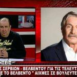 kozan.gr: Α. Κοσματόπουλος: «Δεν υπήρχε καμία περίπτωση να γίνει ανεξαρτητοποίηση του Βελβεντού σε αυτή τη φάση. Το αν βρέθηκαν κάποιοι παράγοντες (βουλευτές – περιφερειάρχες), που φανάτισαν και ξεσήκωσαν αυτούς τους ανθρώπους (Βελβεντινούς) και τους άφησαν την εντύπωση ότι σίγουρα θα γίνει η ανεξαρτητοποίηση, αυτό ξεπερνά τα όρια της πολιτικής αγυρτείας & αλητείας»(Βίντεο)