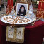 Αρχιερατική Θεία Λειτουργία και τεσσαρακονθήμερο μνημόσυνο του μακαριστού Μητροπολίτου Σισανίου και Σιατίστης Παύλου, το Σάββατο 16 Φεβρουαρίου