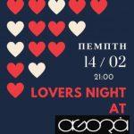 Lovers night, την Πέμπτη 14 Φεβρουαρίου, στο Agora bar στην Κοζάνη