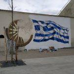 kozan.gr: Πτολεμαΐδα: Δείτε το γκράφιτι που ετοιμάζεται στον τοίχο του γηπέδου, απέναντι από το δημαρχείο Εορδαίας, με πρωτοβουλία της ομάδας «Πτολεμαίοι – Μακεδόνες»  (Φωτογραφίες)