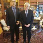 Συνάντηση με τον Πρόεδρο της Δημοκρατίας, Προκόπη Παυλόπουλο, είχε ο βουλευτής ΣΥΡΙΖΑ Π.Ε. Κοζάνης Γιάννης Θεοφύλακτος
