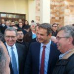 kozan.gr: Η έξοδος του Κ. Μητσοτάκη, μετά το πέρας της ομιλίας του, από τη Στέγη Ποντιακού Πολιτισμού Κοζάνης (Βίντεο & Φωτογραφίες)