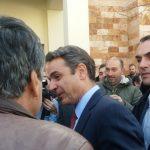 kozan.gr: Έφτασε στην Κοζάνη, στη Στέγη Ποντιακού Πολιτισμού, ο πρόεδρος της Ν.Δ.  Κυριάκος Μητσοτάκης – Γεμάτο το αμφιθέατρο  (Φωτογραφίες & Βίντεο)