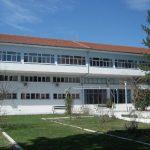 Ανοιχτός διαγωνισμός για την ολοκλήρωση της ημιτελούς Σχολής Αστυφυλάκων Γρεβενών