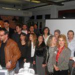 kozan.gr: Όλη η παρουσίαση της σημερινής εκδήλωσης της Δημοτικής Κίνησης Κοζάνη – Τόπος να Ζεις, με την παρουσίαση των 18 πρώτων υποψηφίων  (19 Φωτογραφίες & Βίντεο 18′)