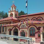 Την Κυριακή 10 Φεβρουαρίου πανηγυρίζει το Ιερό Εξωκκλήσιο του Αγίου  Χαραλάμπους στην Κοζάνη