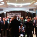 kozan.gr: Τον ετήσιο χορό του πραγματοποίησε, το βράδυ του Σαββάτου 2/2, ο Σύλλογος Τροβαδούρων Πτολεμαΐδας (Φωτογραφίες & Βίντεο)