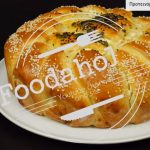 Το foodaholics.gr προτείνει τυρόπιτα φόρμας με ζύμη γιαουρτιού