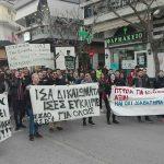 kozan.gr: Συνάντηση με το δήμαρχο Κοζάνης αύριο (Παρασκευή 15/3), το πρωί, για τους φοιτητές του ΤΕΙ Δ. Μακεδονίας στην Κοζάνη – Ποια είναι τα αιτήματά τους με αφορμή τη «συνέργεια» των ανώτατων εκπαιδευτικών ιδρυμάτων της περιοχής (ΤΕΙΔΜ και ΠΔΜ)