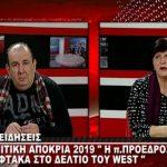 kozan.gr: Ενστάσεις και παρατηρήσεις από την πρώην Πρόεδρο του ΟΑΠΝ Κοζάνης, Φ. Φτάκα για τις επιλογές το βράδυ του Σαββάτου της Μικρής & Μεγάλης Αποκριάς – Δείτε τι είπε για τη συναυλία των Locomondo  (Βίντεο)