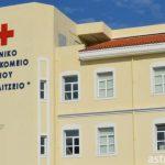 Σε κρίσιμη κατάσταση στο Σκυλίτσειο νοσοκομείο Χίου, νοσηλεύεται 40χρονος υπαξιωματικός από το Βελβεντό Κοζάνης